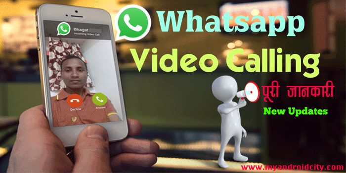 whatsapp-video-calling-feature