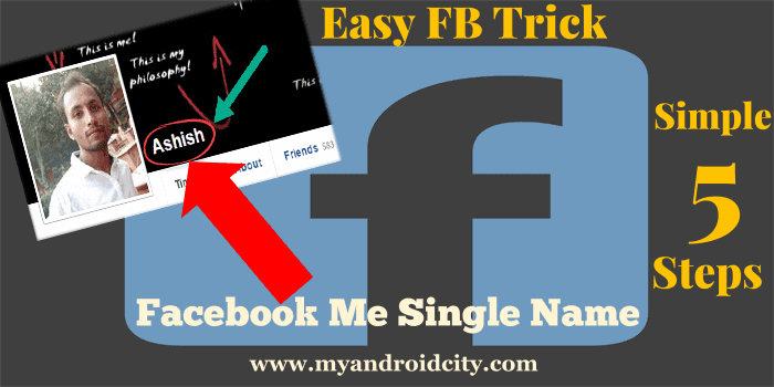fb-trick-single-name