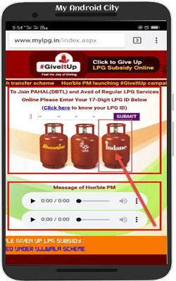 Indane,-HP,-Bharat-Gas-Subsidy-Status-Online-Check