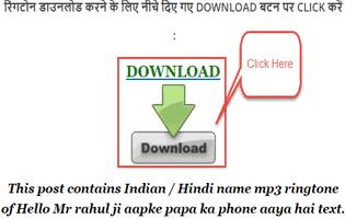name-ringtone-download