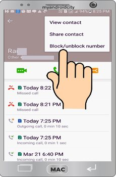 call-block-samsung-mobile