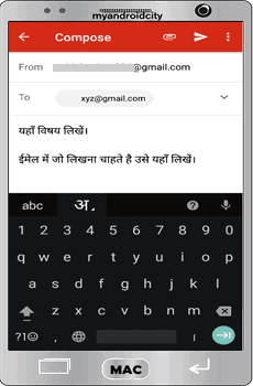 email-kaise-bheje