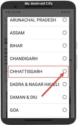 matdata-suchi-voter-list-me-naam-search