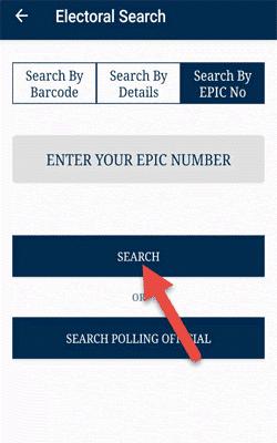 voter-list-search-app