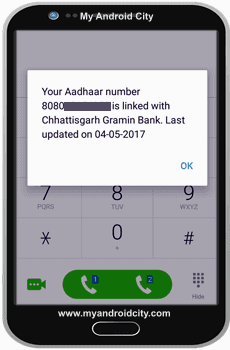 check-aadhaar-number-bank-account-link-status