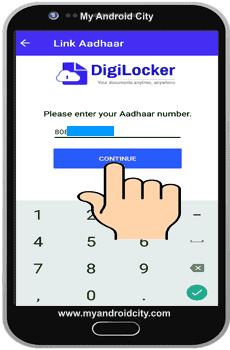 digilocker-se-aadhaar-number-link-kaise-kare