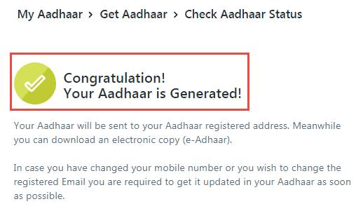 check-aadhar-card-status-online
