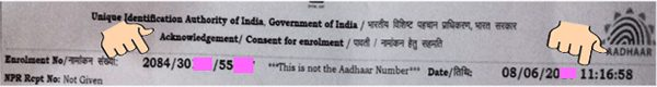 download-aadhaar-card-without-mobile-number