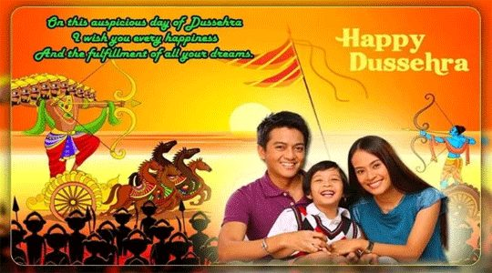Dussehra-Photo-Frame-Collage-Maker