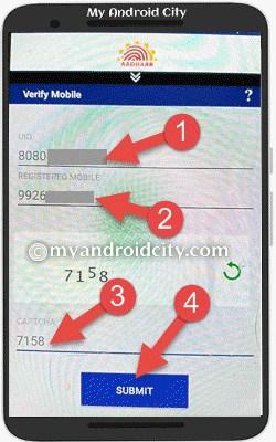 check-aadhaar-card-mobile-number-linking-status