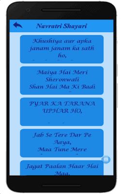 navratri-shayari-sms