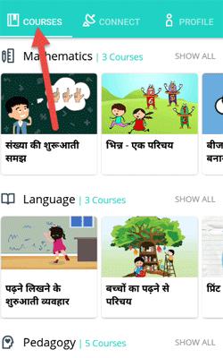 the-teacher-app