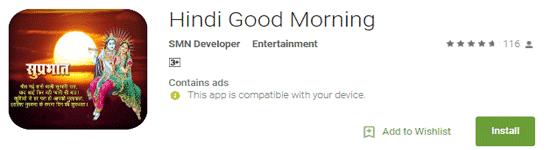 Hindi-Good-Morning