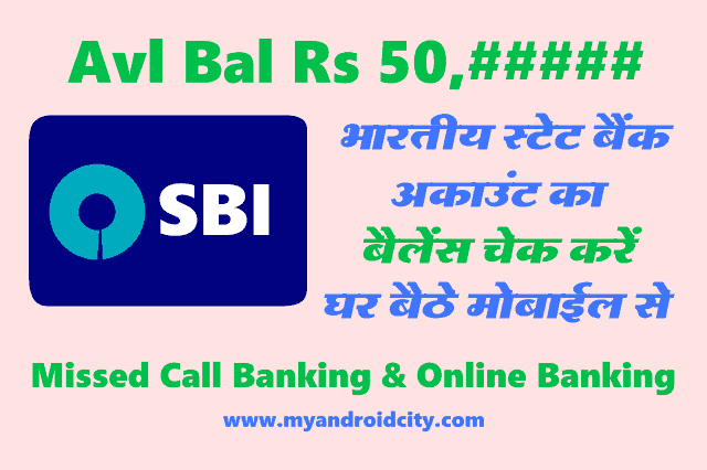 sbi-bank-account-balance-check