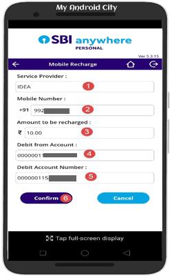 bank-account-se-mobile-recharge-karne-ka-tarika