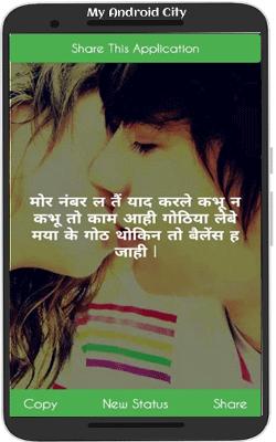 cg-shayari-hindi
