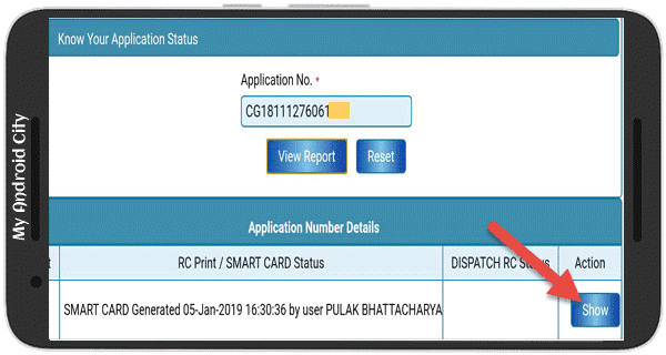 rc status by application no