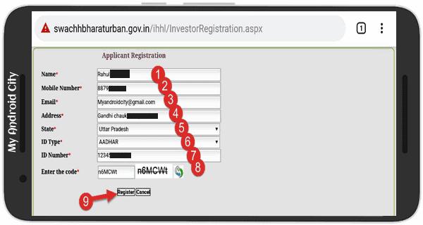 sauchalay-online-aavedan-registration