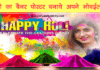 holi-banner-poster-download