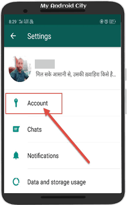 whatsapp-dp-lock-Hide-kaise-kare