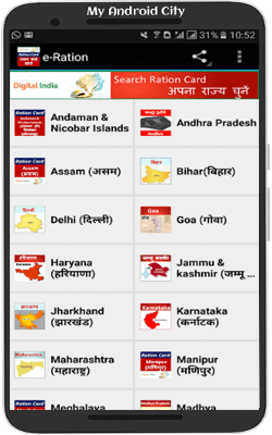 Ration-Card--All-States