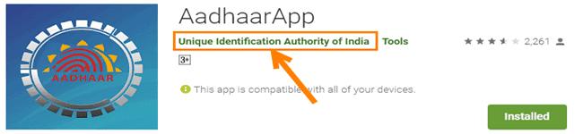 aadhar-card-download-karne-wala-apps