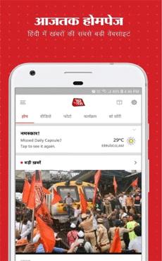 समाचार देखने वाला ऐप्स