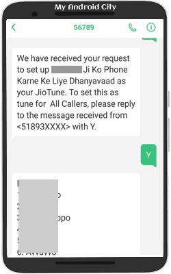 apne-naam-ki-caller-tune-kaise-banaye