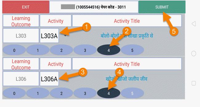 cg-teams-t-mulyankan-data-entri