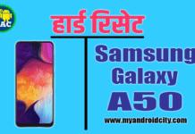 samsung-galaxy-a50-phone-ko-hard-reset-kaise-kare