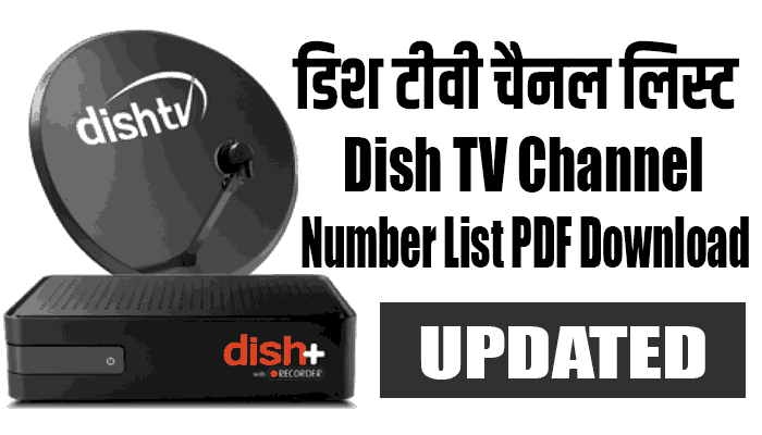 dish-tv-channel-number-list-pdf-download