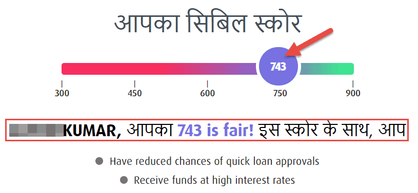 check-bajaj-finance-cibil-score