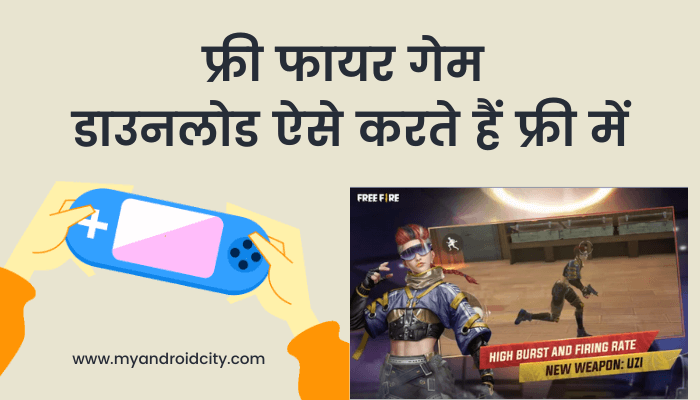 free-fire-download-kaise-kare
